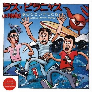 Las Pirañas (Ed. Japonesa)